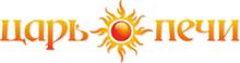 Царь Печи Логотип