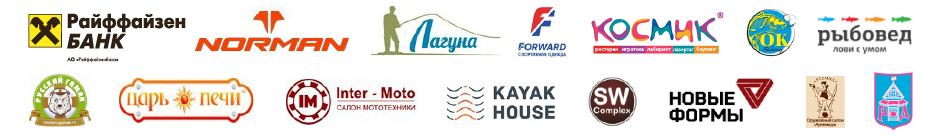 Логотипы Фестиваля 2-3
